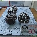 台北-永和-雪球客之打地鼠大戰-食物