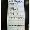 台北-蘆洲-平價牛排-大戶牛排-價格表