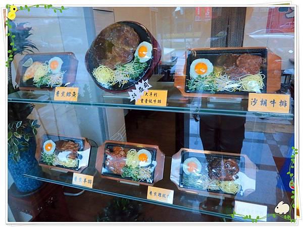 台北-蘆洲-平價牛排-大戶牛排-展示