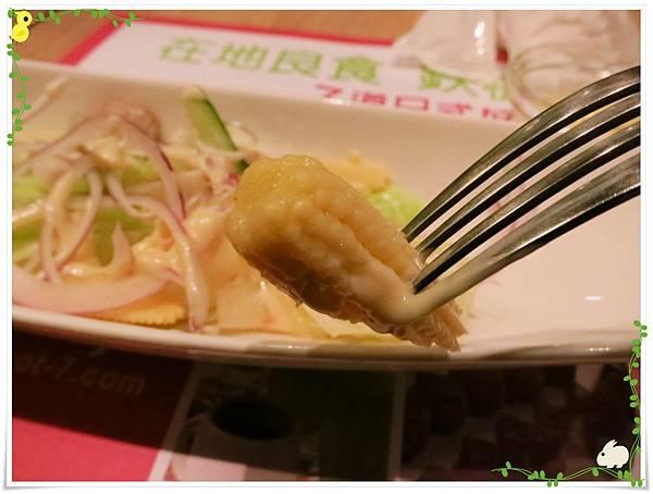 台北-HOT 7-王品集團平價鐵板燒-和風鮮蔬沙拉米叔叔