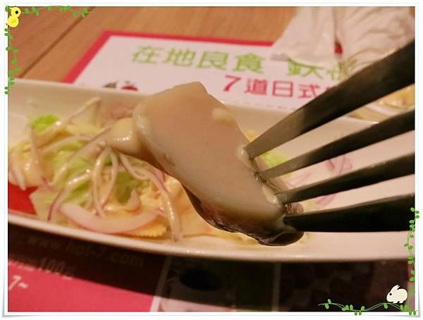 台北-HOT 7-王品集團平價鐵板燒-和風鮮蔬沙拉杏包菇