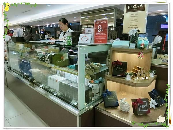 Flora-生巧塔-店面裝飾-店面