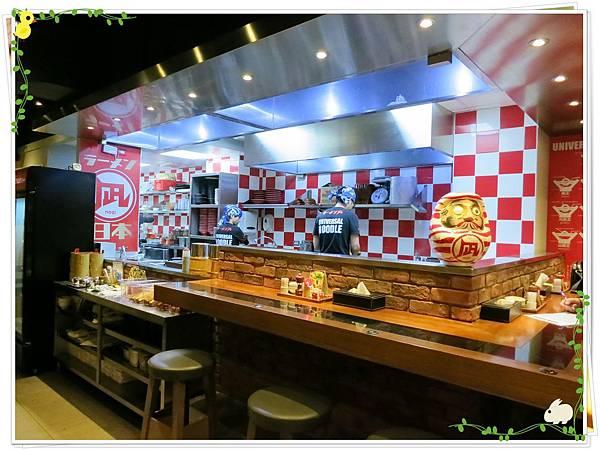 日式拉麵-豚王(凪 nagi)-廚房
