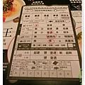 日式拉麵-豚王(凪 nagi)-菜單-點餐