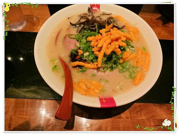 日式拉麵-豚王(凪 nagi)-限定口味-咔辣姆久(カラムーチョ- Karamucho)