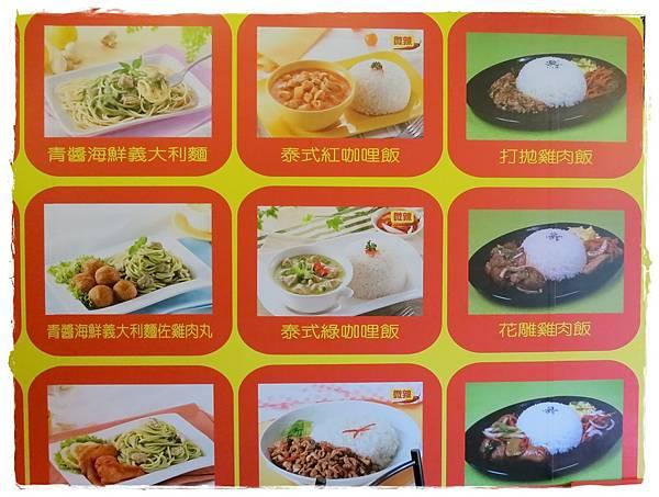 六星級烤雞-四星級的美味-裝潢