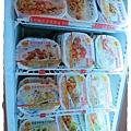 六星級烤雞-四星級的美味-冰凍食品