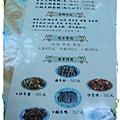 長白-東北酸菜白肉鍋-30年老店-菜單