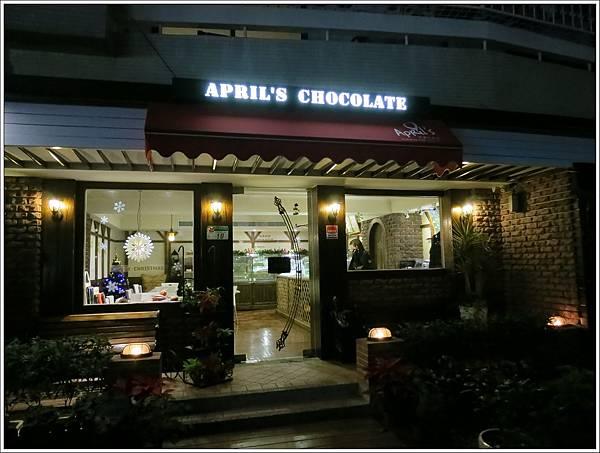 April's 花愛巧克力-店面
