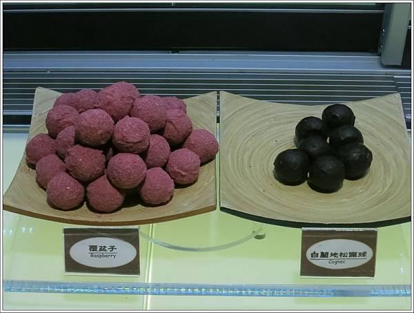 April's 花愛巧克力-巧克力覆盆子