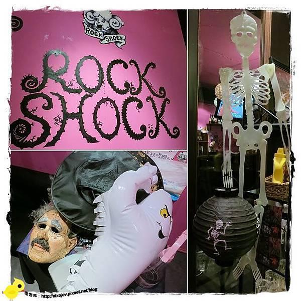 台北-Rock Shock 驚嚇搖滾廚房-聖誕夜驚魂-裝潢