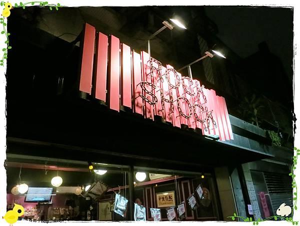 台北-Rock Shock 驚嚇搖滾廚房-聖誕夜驚魂-招牌