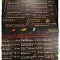 台北-Rock Shock 驚嚇搖滾廚房-聖誕夜驚魂-菜單
