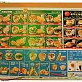 高雄-不像速食店的速食店-丹丹漢堡-菜單