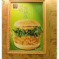 高雄-不像速食店的速食店-丹丹漢堡-裝潢