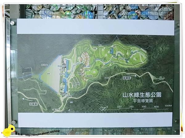 台北-南港山水綠生態-山豬窟化身成池畔木屋-地圖