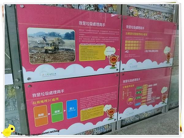 台北-南港山水綠生態-山豬窟化身成池畔木屋-介紹