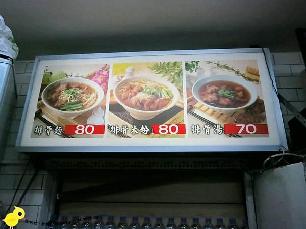 台中-豐原-廟東夜市-廟東清水排骨麵-清甜香濃-價目表