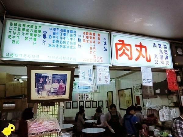 台中-豐原-廟東夜市-金樹鳳梨冰-價格表
