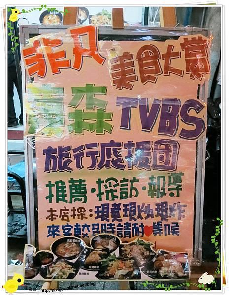 台北-三杯三怪媽媽小廚-美味的三杯料理-門口擺設