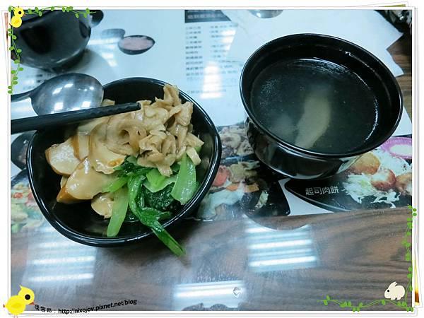 台北-三杯三怪媽媽小廚-美味的三杯料理-小菜和湯
