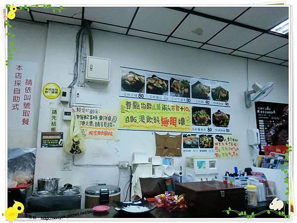 台北-三杯三怪媽媽小廚-美味的三杯料理-裝潢