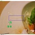 台北-新莊、輔大捷運站-饗厚牛排-享受厚度的美味-自助吧-冰淇淋台北-新莊、輔大捷運站-饗厚牛排-享受厚度的美味-餐前千島沙拉-頭髮