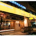 台北-夏諾瓦義大利麵-壽星優惠吃免錢-店面