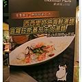 台北-夏諾瓦義大利麵-壽星優惠吃免錢-活動