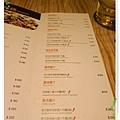 台北-夏諾瓦義大利麵-壽星優惠吃免錢-菜單