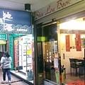 台北-台北車站-築地鮮魚-平價日式生魚片-魚肉吃到飽