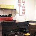 台北-台北車站-築地鮮魚-平價日式生魚片-魚肉吃到飽-自助區