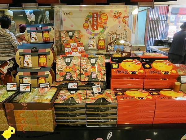 台北-土城-三淑公&&手信坊創意和菓子DIY