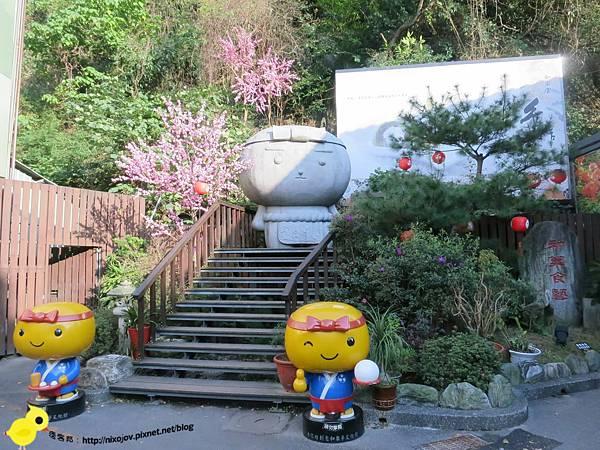 台北-土城-三淑公麻糬&&手信坊創意和菓子DIY