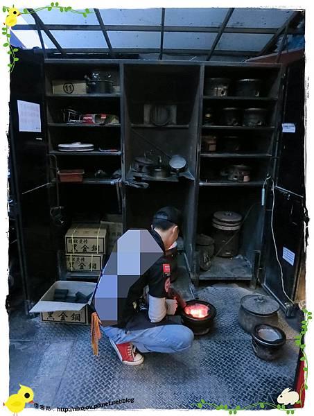 台北-中山區-乾杯-貴松松肉補補吃氣氛-火爐