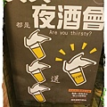 台北-中山區-乾杯-貴松松肉補補吃氣氛-招牌