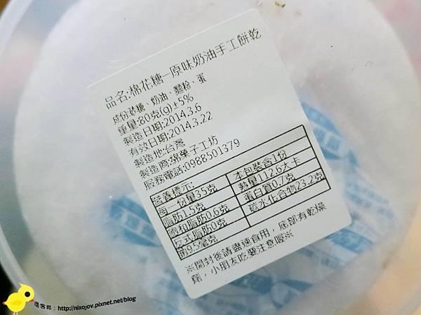 綿菓子工坊-手工創意綿花糖-花生、海苔、原味