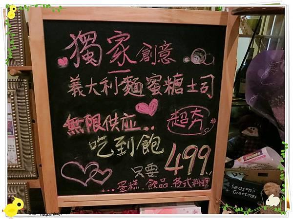 台北-板橋-花吃-花的禮物餐廳-吃到飽