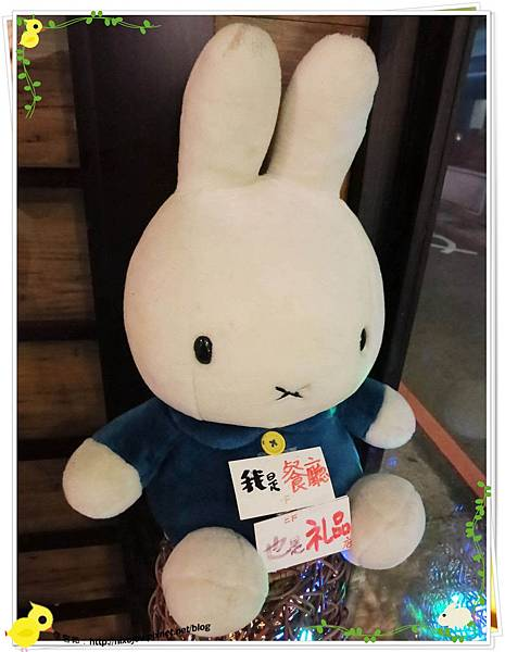 台北-板橋-花吃-花的禮物餐廳-兔兔