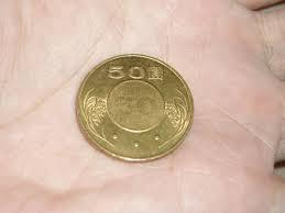 五十元硬幣