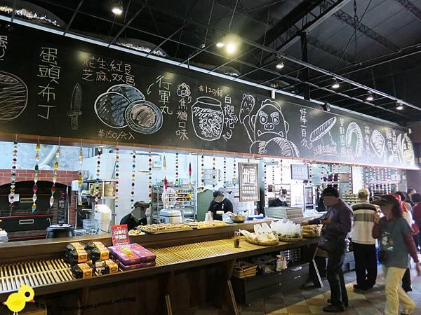 【宜蘭】觀光景點-窯烤山寨村-妖怪來啦~~