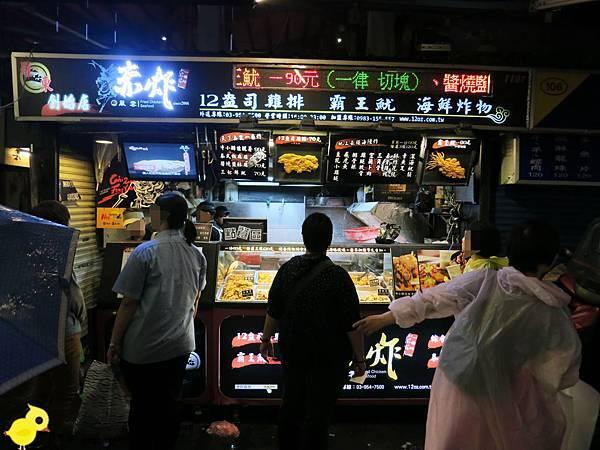 【宜蘭】羅東夜市美食-赤炸風雲-比臉還大的12oz巨無霸雞排