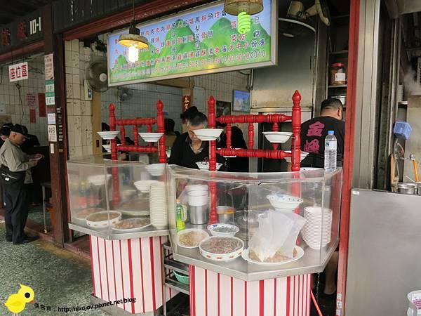 【台北】金峰滷肉飯-香而濃郁的好味道-滷肉飯-排骨湯