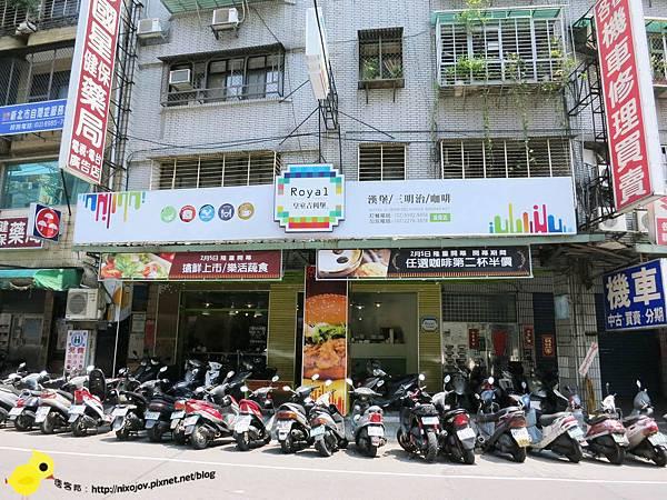【台北】皇室吉利堡(溪尾店)-優質早餐好選擇