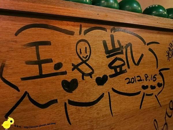 【台北】板橋-WOW!烤串燒店-一起到教室用餐吧-蔥爆牛肉