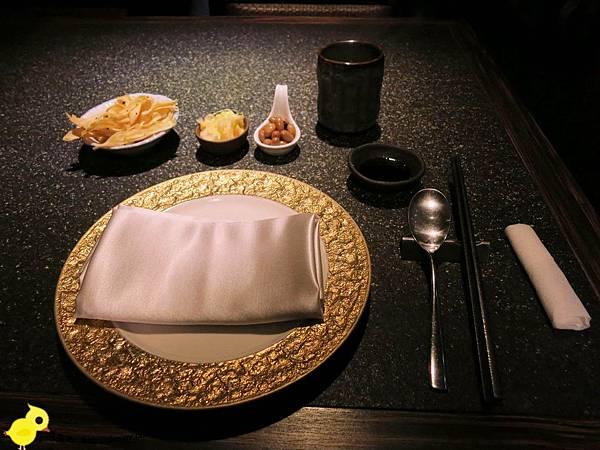 【台北】宸-創意日式料理,帝王所居