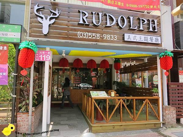 【新竹】RUDOLPH魯道夫美式主題餐廳-平民的價格,五星級的美味-