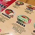 【台北】滿燒肉丼食堂-好吃的丼飯-胡麻醬漢堡排丼飯-安格斯牛排丼飯