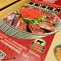 【台北】滿燒肉丼食堂-好吃的丼飯-胡麻醬漢堡排丼飯-安格斯牛排丼飯【台北】滿燒肉丼食堂-好吃的丼飯-胡麻醬漢堡排丼飯-安格斯牛排丼飯