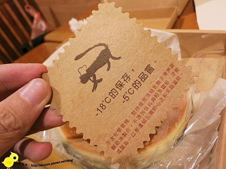 【心之和】國家機關蕭X淇的最愛-原味經典乳酪